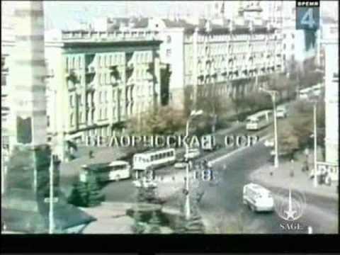 Manchester&Liverpool. Погода в СССР
