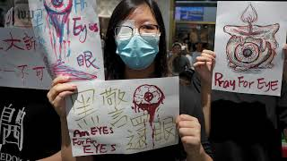 How an eye patch became a symbol of the Hong Kong protests