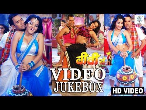 media monalisa bhojpuri video song