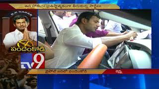 RK Nagar bypoll : Will Telugu origin help Vishal? - TV9