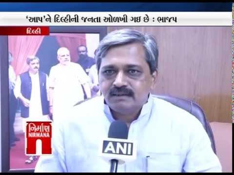 Satish Upadhyay On Aap Leader Kumar Vishwas - Nirmana News
