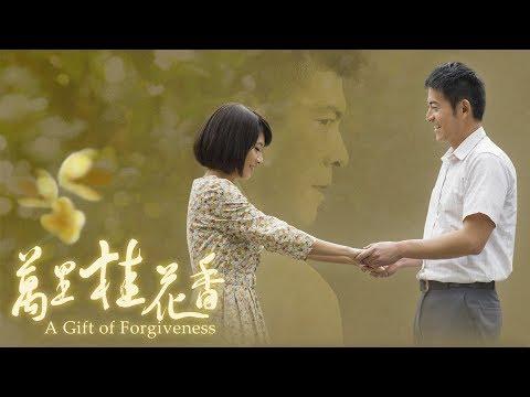 大愛劇場-萬里桂花香-EP 01