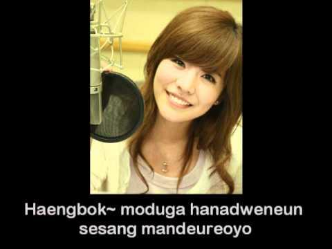 Super Junior And Snsd - Seoul Lyrics video
