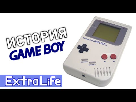История Game Boy - Extra Life