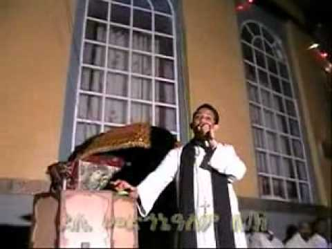 ethiopian orthodox sibket by memhir aseged sahilu