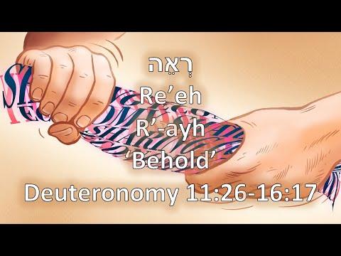 Torah Portion: Re'eh