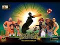 Burka Avenger Vs Match Fixing (Cricket Episode w/ English subtitles)