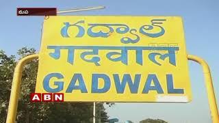 Jaipal Reddy and DK Aruna clash heats up Politics in Mahabubnagar   Inside