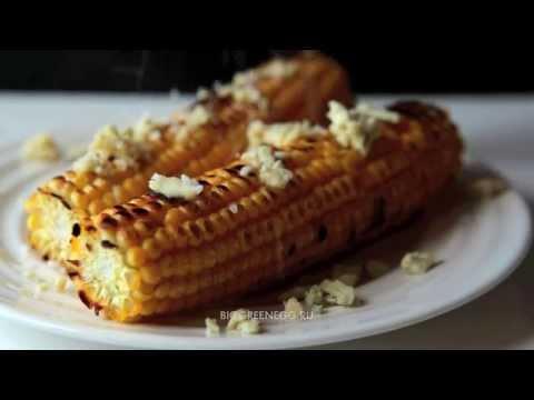 Кукуруза на гриле с маслом и голубым сыром (Butter Corn)