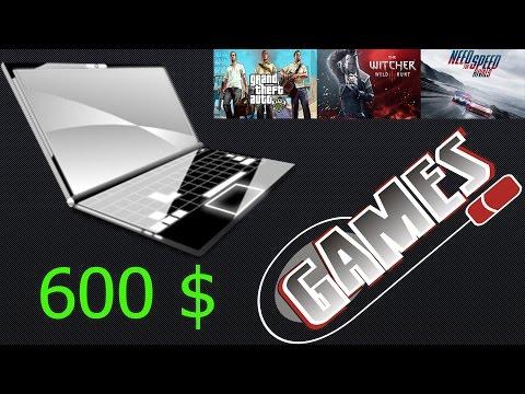 Лучший бюджетный игровой ноутбук 2016 за 600 долларов обзор тест и сравнение