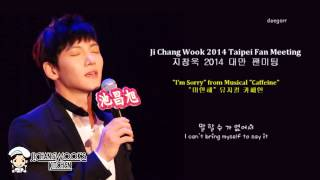 [Audio/Eng sub] Ji Chang Wook (지창욱) - I Am Sorry (미안해)