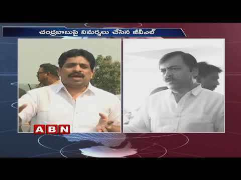 Buddha Venkanna Counter to GVL Narasimha Rao over Comments on Chandrababu | ABN Telugu