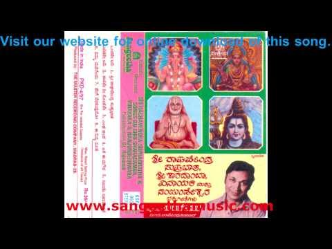 Sri Raghavendra Suprabhatham - Sri Raghavendra Suprabhatha