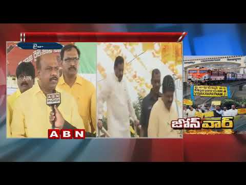 TDP MPs & Leaders Deeksha For Vizag Railway Zone | face to face with TDP Leaders