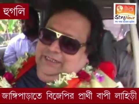 BJP's Sreerampur nominee singer Bappi Lahiri's election campaign