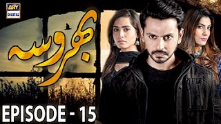 Bharosa Episode 15