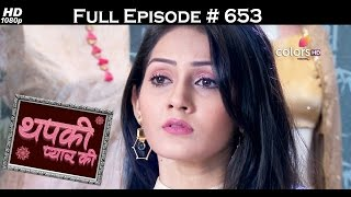 Thapki Pyar Ki - 12th May 2017 - थपकी प्यार की - Full Episode HD