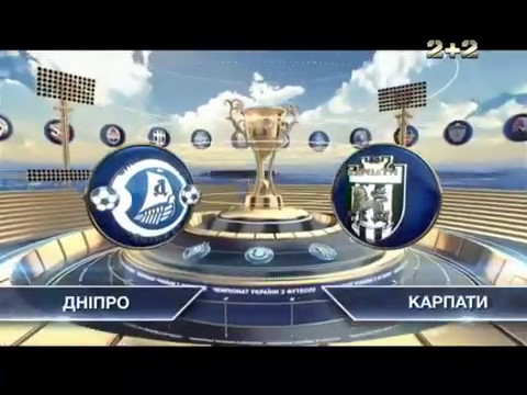 Днепр - Карпаты - 2:3. Обзор матча