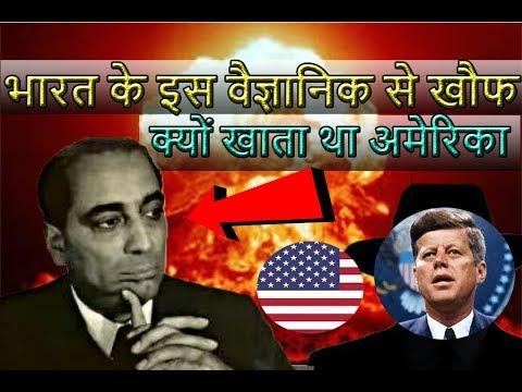 भारत  के इस SCIENTIST ने कर दिया था अमेरिका  के दिल में डर पैदा भारत  की ताकत को लेके