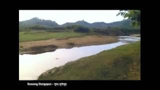 Susang Durgapur - সুসং দুর্গাপুর , Netrokona গারো পাহাড়