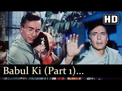 Babul Ki Duwayein I - Waheeda Rehman - Balraj Sahni - Neel Kamal...