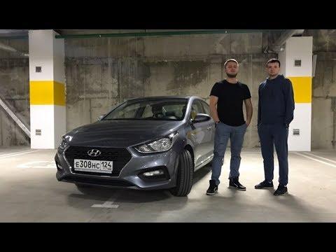 Тачка Бро - Hyundai Solaris 2017 (Comfort + Advanced)