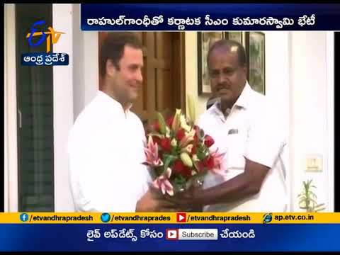 Kumaraswamy meets Rahul Gandhi over reports of JDS Congress rift in Karnataka