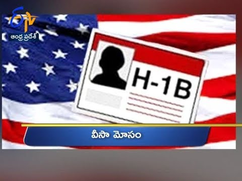 Andhra Pradesh | 3rd November 2018 | Ghantaravam 5 PM News Headlines