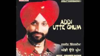 Jugni - Jugni | Addi Utte Ghum | Superhit Punjabi Songs | Surjit Bindrakhia