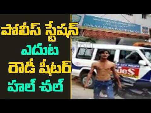 తల్లి ఎదుటే కూతురి ఫై అత్యాచారం | Rowdy-Sheeter Held for Abduction | Hyderabad | ABN Telugu