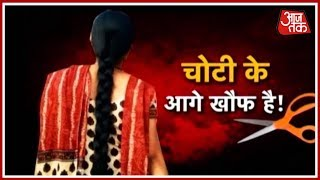 Choti Chor Chops Off Hair In Delhi, Haryana And Rajasthan