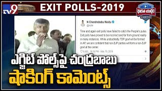 100 out of 100 percent TDP will form government : Chandrababu