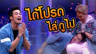 ?? ??? ???? | HOLLYWOOD GAME NIGHT THAILAND SS2 | 1 ?.?. 61