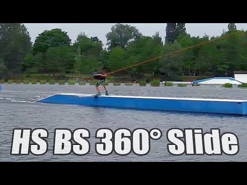 Box HS BS 360 Slide Wakeboard Tutorial