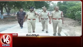 Cordon And Search | Kanti Velugu Scheme | Wild Boar Meat | Telangana State Roundup