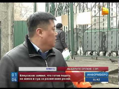 Мэлс Елеусизов вызвал акима Алматы на дуэль