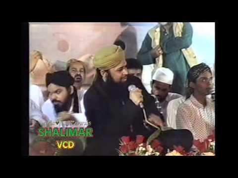 Manqabat Meeran Waliyon K Imam | Janab E Wala Owais Raza Qadri Sb video