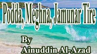 Padda Meghna Jamunar tire | Ainuddin Al-Azad