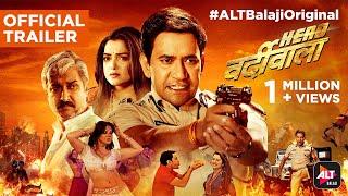 Hero Varrdiwala | Official Trailer | Webseries |  Nirahua | Aamrapali | ALTBalaji Original