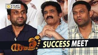 Yatra Movie Success Meet || Mammootty, Rao Ramesh, Mahi V Raghav, Vijay - Filmyfocus.com
