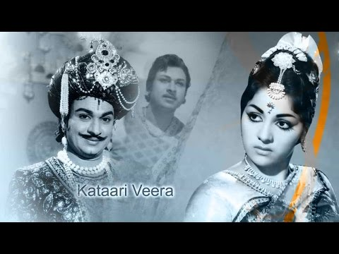 Full Kannada Movie 1966 | Katari Veera | Upendra Ramya Ambarish...