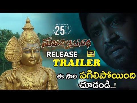 Subrahmanyapuram Official Release Trailer 4K || Sumanth || Eesha Rebba || Telugu Trailers || NSE