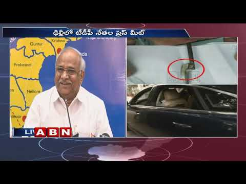 TDP MPs Hold Press Meet at Delhi over YS Jagan attack Issue | ABN Telugu