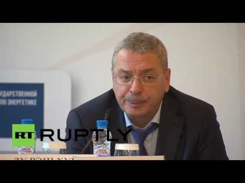 Russia: China offers Gazprom gas transport deal