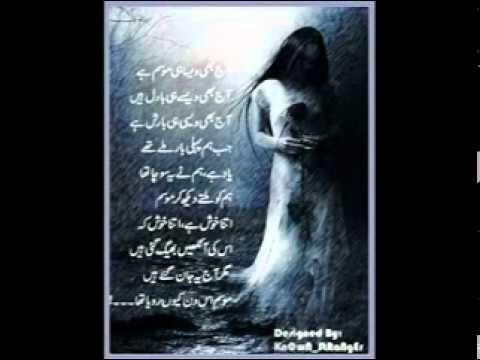 Pyar Mein Ay Mery Hamdam By Qasim