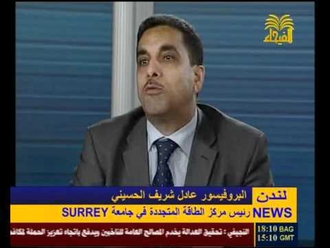 علماء عرب أبدعوا في الغرب Hqdefault