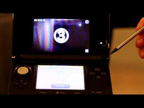 Walkthrough of the 3D Camera in the Nintendo 3DS