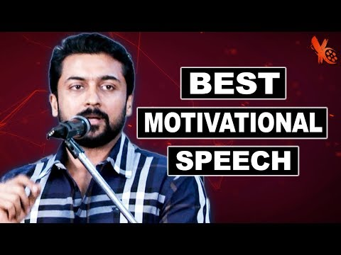 Actor Surya's Best Motivational Speech | Agaram Foundation | Latest Speech