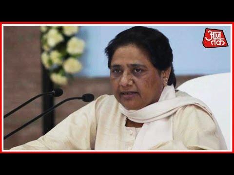 Shatak Aaj Tak: Mayawati Dubs Cabinet Expansion As 'Theatrics' And More