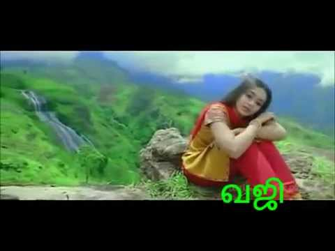 Yugam-andru Oru Naalil Melliya Thural video